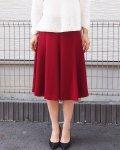 8枚接ぎフレアスカート型紙(膝下丈)
