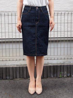 画像1: デニムスカート型紙