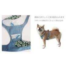 他の写真2: 【犬用】クールエプロン型紙・小型犬用(XS、S)