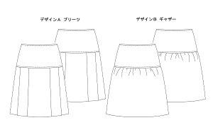 画像2: ヨーク切り替えプリーツスカート型紙