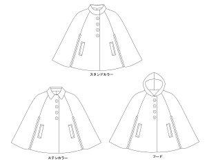 画像2: マント型紙・3種類の衿から選べます