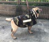 犬服 レインコート型紙 小型犬〜中型犬用