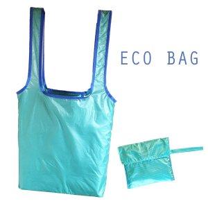 画像1: エコバッグ型紙(折りたたみ収納付き)