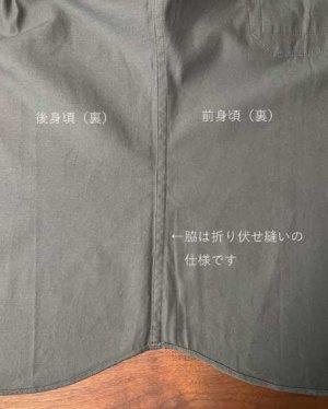 画像4: 【メンズ】ミリタリーシャツ型紙