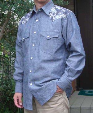 画像1: 【メンズ】ウエスタンシャツ型紙(長袖、半袖付き)